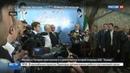 Новости на Россия 24 • Иранцы заставили Кириенко махать кайлом