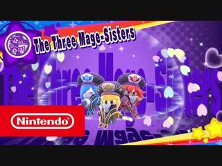 DLC для Kirby Star Allies — Три сестры-волшебницы (Nintendo Switch)