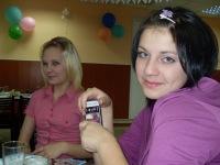 Настюха Шахватова, 29 января 1997, Усть-Камчатск, id185257300
