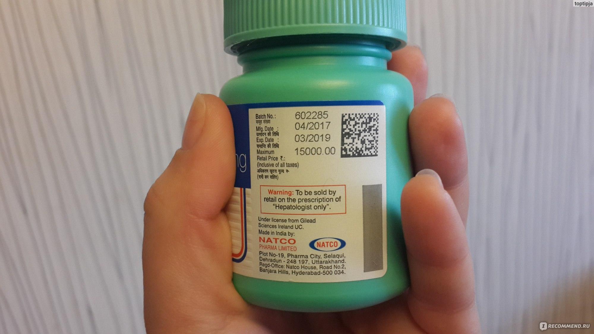 Софосбувир и велпатасвир: у гепатита С больше нет шансов!