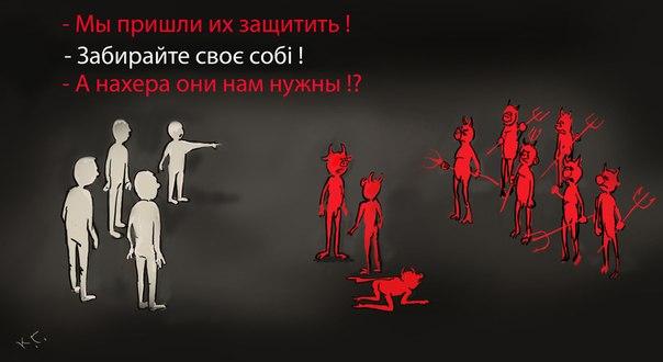 В среду из Авдеевки и Дебальцево эвакуировали 431 мирного жителя, - ДонОГА - Цензор.НЕТ 3258
