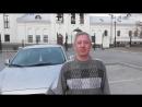 поздравление с Днём рождения Евгении Шабалиной от сотрудников таксомоторного парка Фортуна ( г.Озёрск )