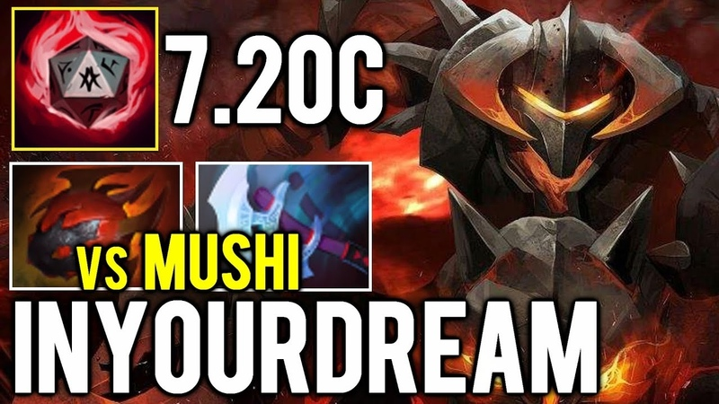 Inyourdream 7.20c Chaos Knight vs Mushi - Here Comes the Boss