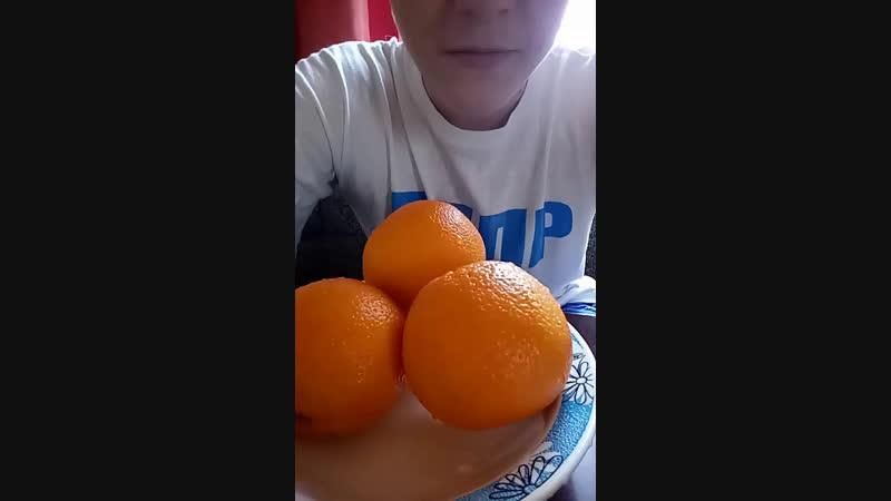Ем 3 апельсина ПОДРЯД Мои ощущения