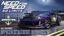 Need for Speed No limits - Прохождение сезона Undertow ios 106