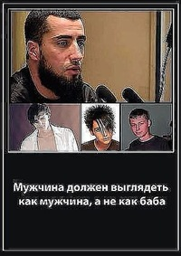 Рустам Махмудович, 20 марта , Москва, id205346472