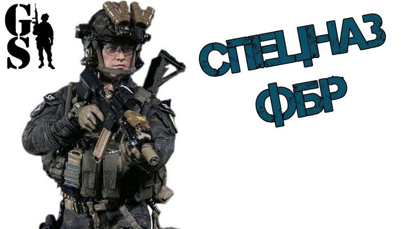 FBI SWAT team agent night ops в черном мультикаме - обзор фигурки от DAM Toys в масштабе 1/6