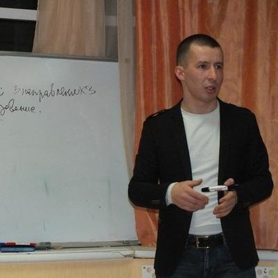 Артём Ерохин, 10 апреля , Москва, id204875847
