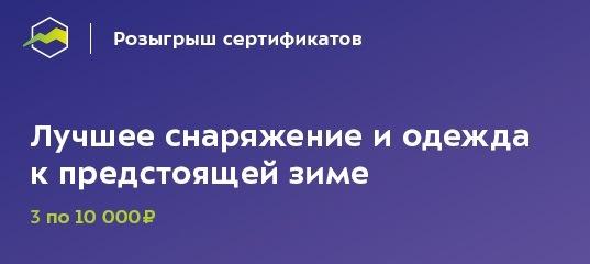 c573ac83d62a Стена | ВКонтакте