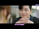 RUS.SUB SeolA (WJSN) &amp Kihyun (Monsta X) Love Virus (OST What's Wrong with Secretary Kim)