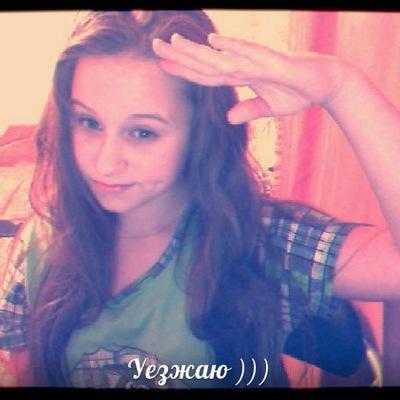 Валерия Зарубина, 25 ноября 1999, Санкт-Петербург, id183407618
