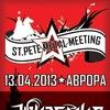 ST.PETE METAL MEETING 2013 - 13 апреля - АВРОРА