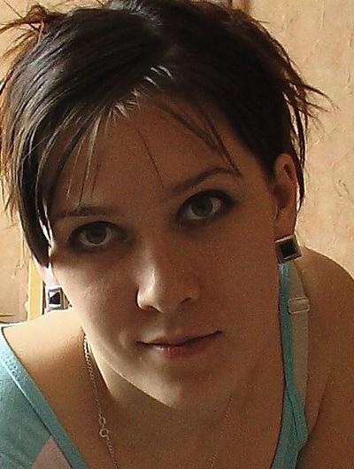 Ирина Красильникова, 2 февраля , Кемерово, id83397693
