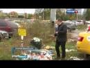 Вести Москва Вести Москва Эфир от 06 октября 2016 года 17 25