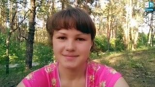 Чувство Любви. Ольга (Харьков, Украина). LIFE VLOG