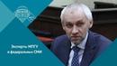 Доцент МПГУ В Л Шаповалов на канале Россия 24 в программе Окна О религиозном расколе на Украине