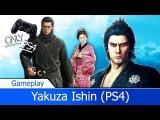 ▶ [PS4 Japan] Yakuza Ishin (龍が如く 維新) — Полный геймплей демо-версии на PlayStation 4 ᴴᴰ 1080p