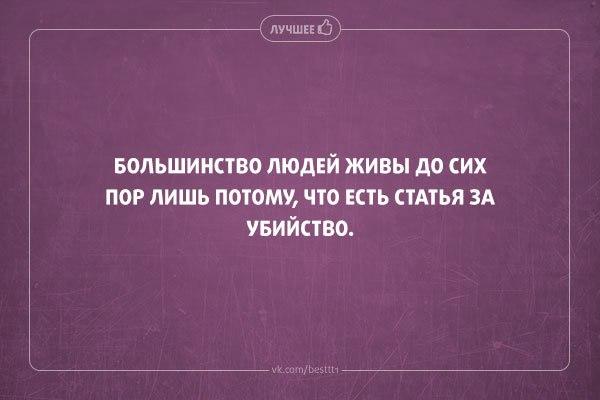 https://pp.vk.me/c619325/v619325991/6493/SIAb3Fng3o8.jpg