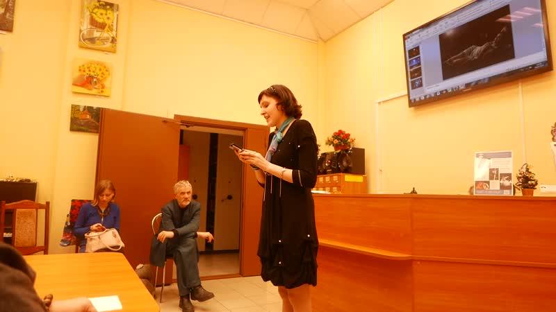 08.12.18г. Наталья Серкова читает своё романтическое стихотворение