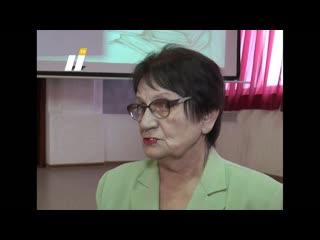 Презентация Ишимской энциклопедии в школе № 8. Новости. Ишим