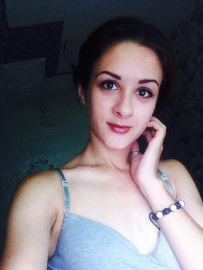 Валерия Путятова