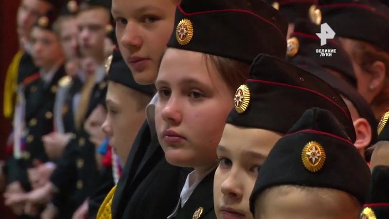 День героев Отечества отметили в Великих Луках