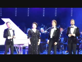 КВАТРО и Хибла Герзмава - «Абхазская песня»