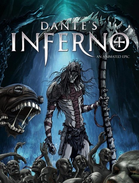 Ад Данте: Анимированный эпос (2010)