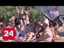 Москва спасается от перегрева в ледяной пещере Россия 24