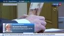 Новости на Россия 24 Гендиректор рыбокомбината на Шикотане дал сотрудникам по 20 тысяч рублей