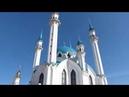 Тебе нравится в Казани? Тебе нравится Кул-Шариф?
