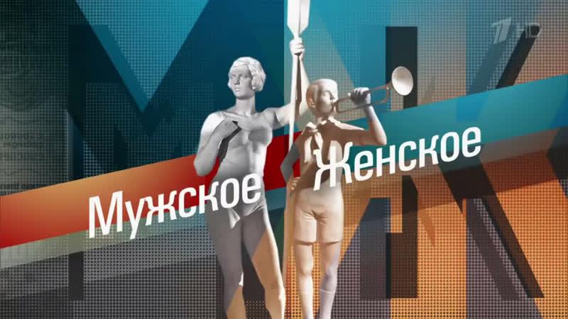 Myжcкoe жeнcкое Лучшее детям 13 12 2018