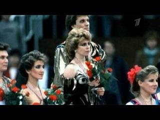 Первый канал продолжает знакомить зрителей с триумфаторами Олимпийских игр прошлых лет - Первый канал