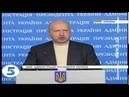 Новости сегодня Турчинов про закон щодо воєнного стану