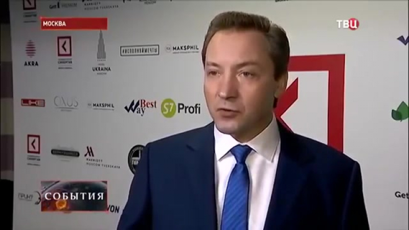 ТВЦ о выступлении Романа Василенко на Synergy Global Forum