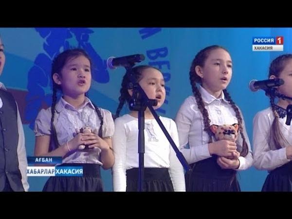 Конкурс патриотической песни. .2019