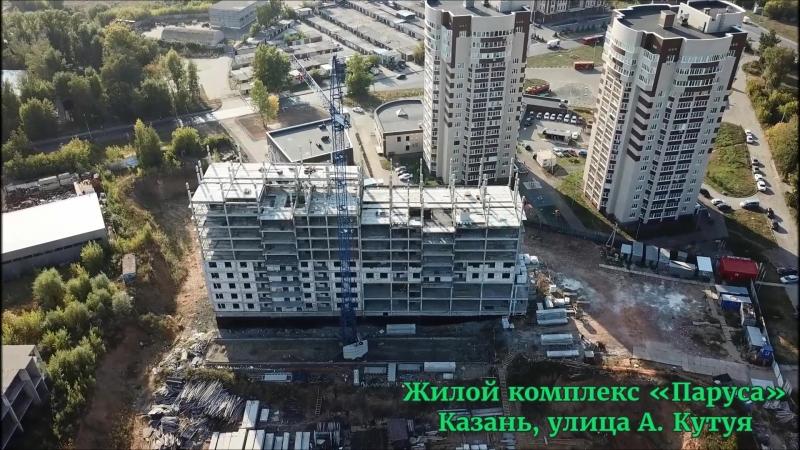Жилой комплекс на Аделя Кутуя в Казани