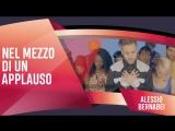 La Notte Rosa 2018 (Recap Of The Song - Italien)