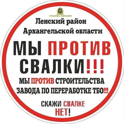 Тёма Леушев