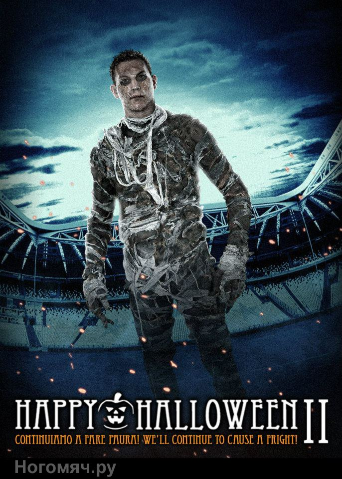 Stephan Lichtsteiner, Mummy. Juventus Monsters Halloween II