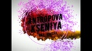 Ant_ksusha клип Петир Бейлиш и Санса Старк Игра престолов