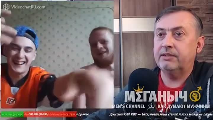 ЗАЧЕМ АЛЕНЮ НУЖЕН ЗАГС ツ мужской канал. онлайн курс вата шоу