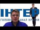 За какие коврижки Лёвочкин продался Порошенко