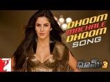 Dhoom Machale Dhoom - Song - TELUGU - DHOOM:3 - Aamir Khan | Abhishek Bachchan | Katrina Kaif | Uday