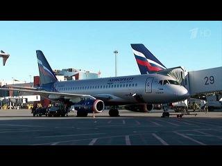 О готовности к туристическому сезону на Крымском направлении заявили в `Аэрофлоте` - Первый канал