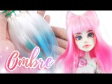 How to Make a Doll Wig Ombre Wefts (2 WAYS!) + Kitty Ears Hairstyle Wig Mozekyto #12