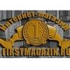 Firstmagazin.ru