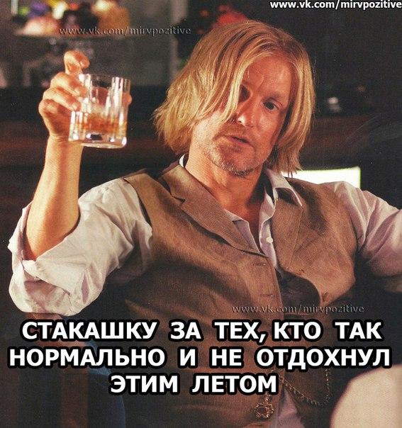 Фото №456286523 со страницы Айбека Усенова