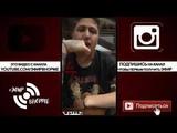 Руслан Тушенцов CMH о стриме FACE и нападении его охраника, Туре, новых видео