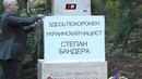 """@life_russia on Instagram: """"""""Живи в постоянном страхе"""": в Раде натравили националистов на Грэма Филлипса за """"исправление"""" могилы Бандеры - новости..."""